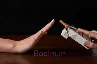 سیگار, ترک کردن سیگار, راههای ترک سیگار