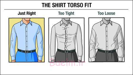 کمر پیراهن مردانه,تکنیک های خرید پیراهن مردانه