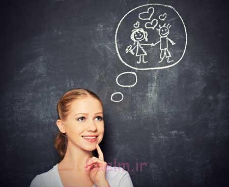 تصورات نادرست ازدواج