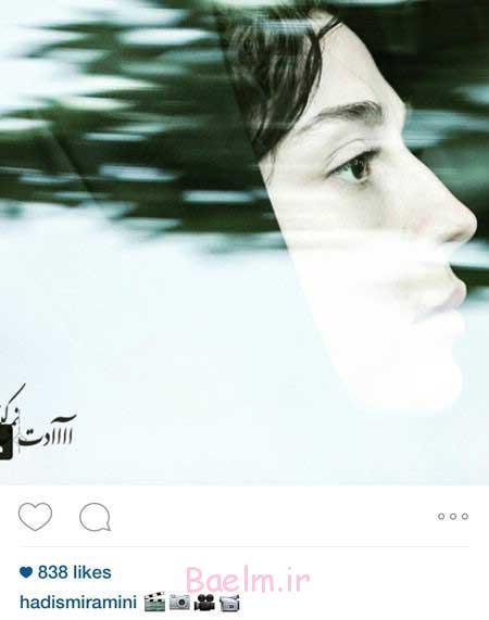 حدیث میرامینی در نمایی از فیلم «عادت نمیکنم»