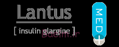 گلارژین انسولین (insulin glargine) لانتوس (Lantus)