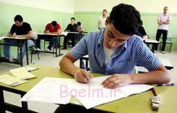 موفق شدن در امتحانات