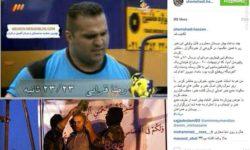 آیا اعدام رضا قرایی قویترین مرد ایران واقعیت دارد ؟