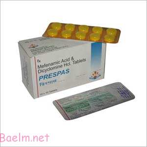 تداخل دارویی دی سیکلومین Dicyclomine HCI