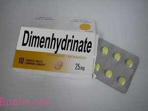 موارد مصرف و عوارض جانبی دیمن هیدرینات Dimenhydrinate