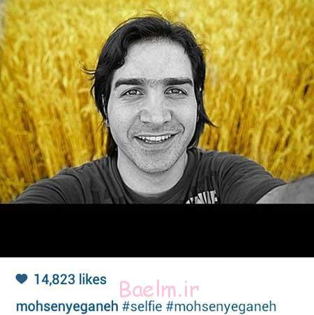 سلفی محسن یگانه در یک گندم زار.