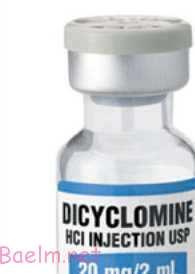 نتیجه تصویری برای دی سیکلومین