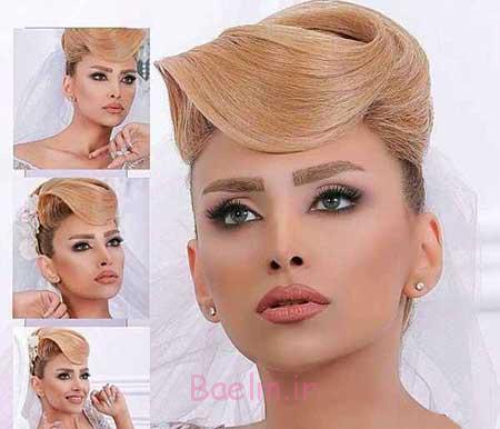 جدیدترین مدل آرایش عروس