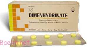 مصرف دیمن هیدرینات Dimenhydrinate در دوران بارداری و شیردهی: