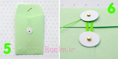 آموزش طراحی پاکت نامه,آموزش درست کردن پاکت نامه در منزل,طرزدرست کردن پاکت نامه