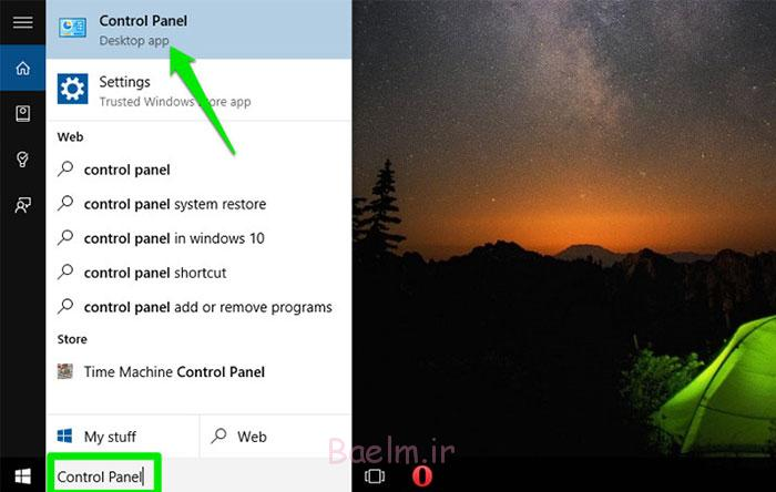 1-windows10-stop-update-1