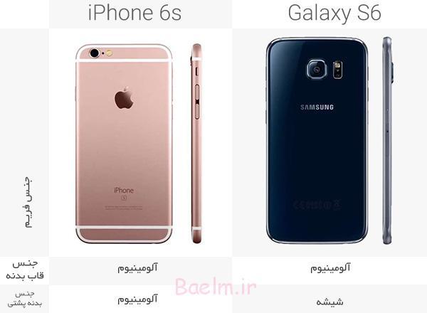 مقایسه آیفون 6s با Galaxy S6 سامسونگ