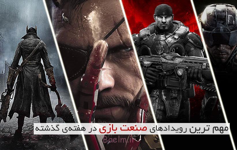 از فاجعهی Call of Duty تا عرضهی افرو سامورایی؛ یک هفته با بازی