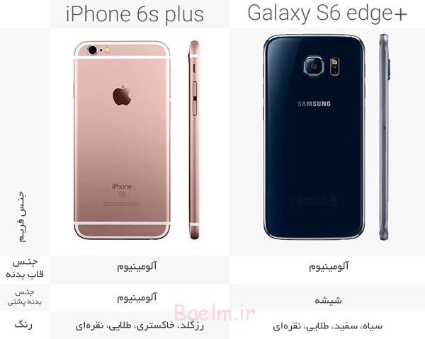 iPhone 6splus vs samsung galaxy s6 edge plus 2