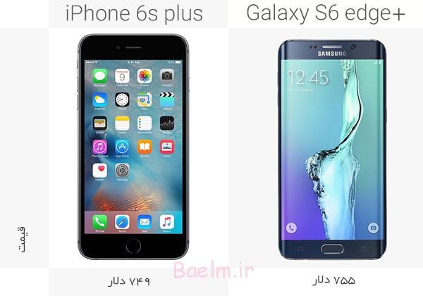 iPhone 6splus vs samsung galaxy s6 edge plus 5