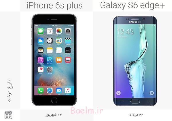 iPhone 6splus vs samsung galaxy s6 edge plus 6