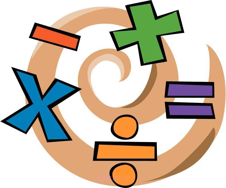 ترفند جالب ریاضی   چگونه تفریق را با جمع زدن انجام دهیم