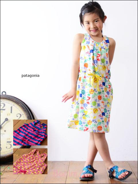 printed old girls dress collection