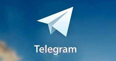 نرمافزار تلگرام, آموزش کار با تلگرام, نرمافزار پیامرسان وایبر