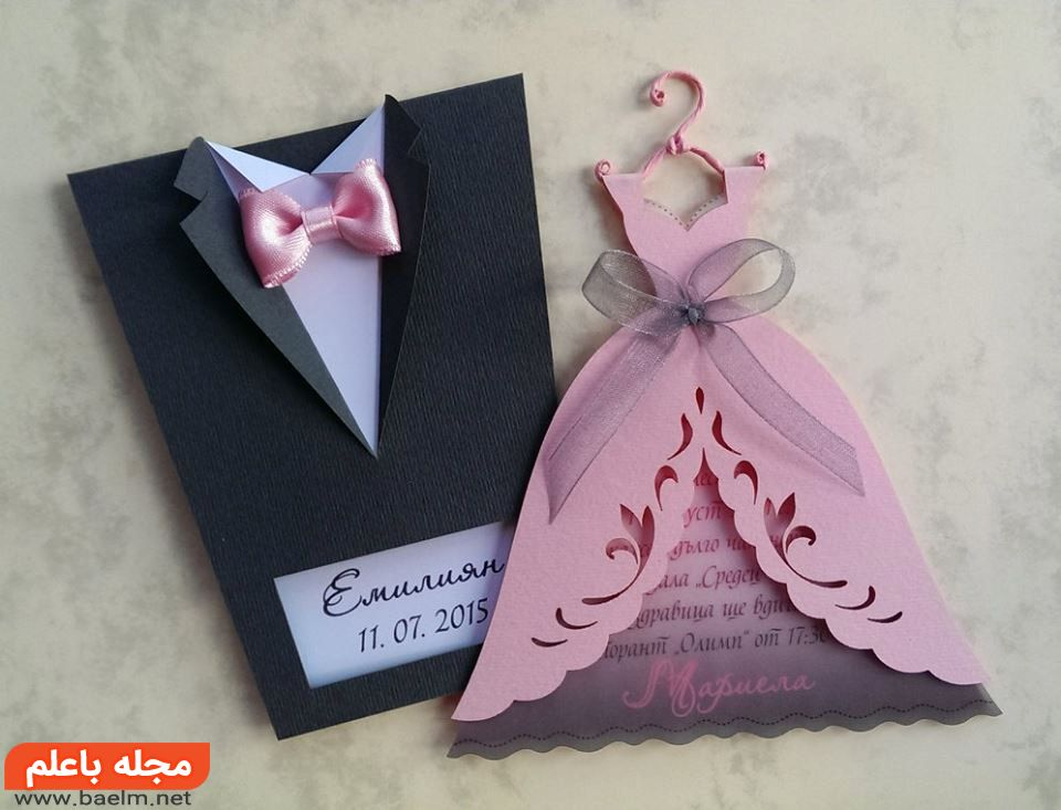 [تصویر:  wedding-card3-baelm.net_.jpg]