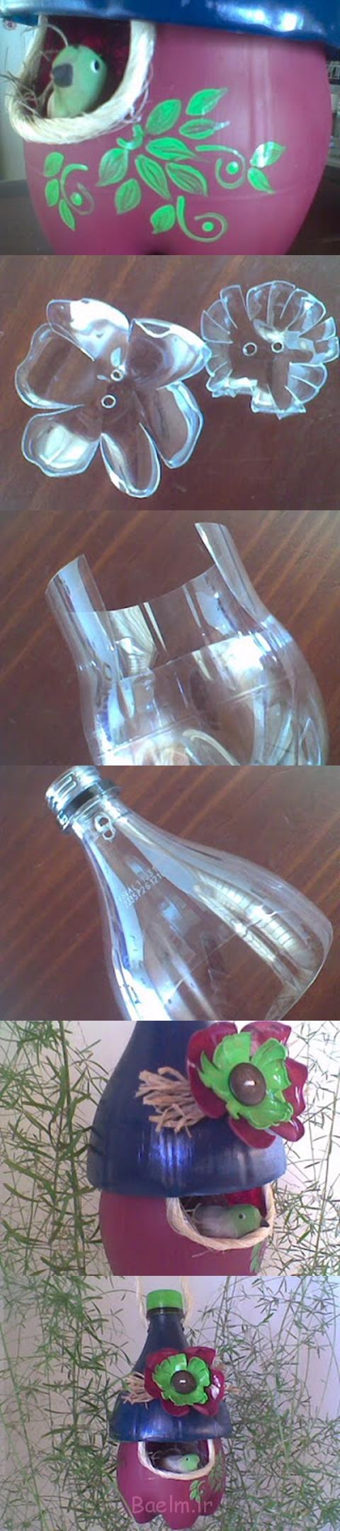 بطری های پلاستیکی پرنده House6 M شگفت انگیز DIY پرنده خانه بازیافت شده از بطری های