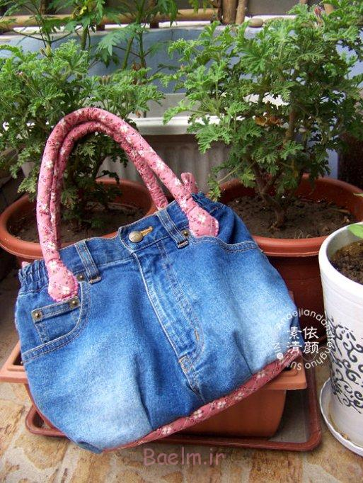 Tote bag from recycled old jeans DIY Denim Tote Bag Made with Recycled Jeans Free Guide