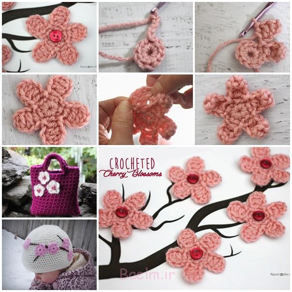 قلاب دوزی شکوفه های گیلاس F2 شگفت انگیز DIY قلاب دوزی گیلاس شکوفه گل با الگو رایگان wonderfuldiy