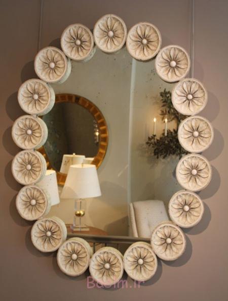 design Beautiful Decorative Mirrors