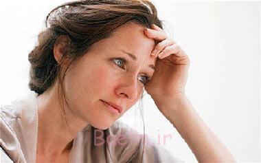 افسردگی زنان,علل افسردگی در زنان,رابطه بارداری و افسردگی
