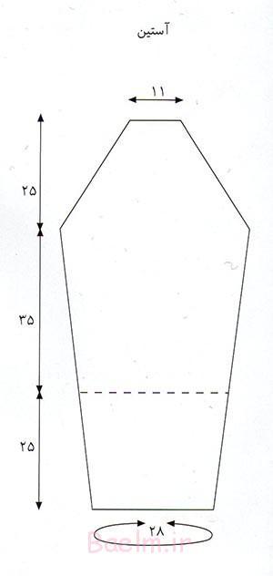 woolen-5