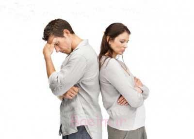 فراموش کردن همسر رویایی