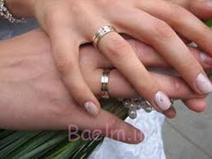 غلبه بر ترس از ازدواج