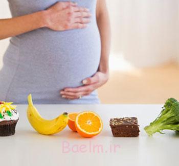 علت ویار در بارداری
