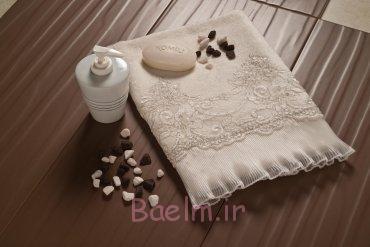 Duru Hand Towel Cream