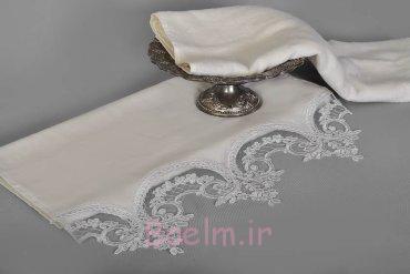 Ebrari Towel