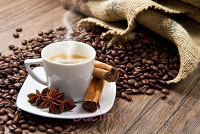 درست کردن قهوه,طرز دم کردن قهوه