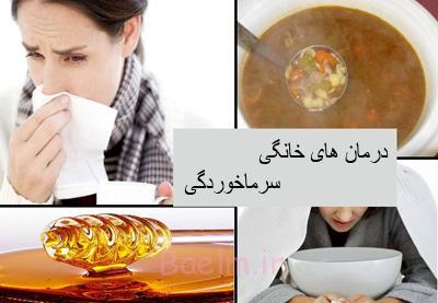 درمان آنفولانزا, درمان گلودرد