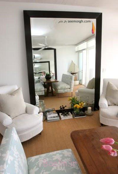 آینههای قدی در خانه های کوچک