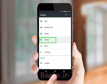 ابزار مدیریت حافظه, اپلیکیشن موبایل