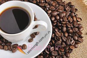 آیا مصرف قهوه بر میزان باروری و شانس بارداری تاثیرگذار است ؟