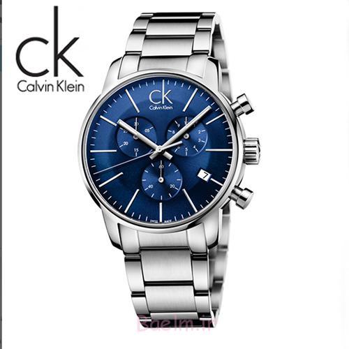 silver blue watch design