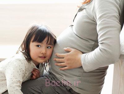 فرق بارداری اول و دوم