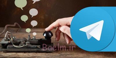 دانلود تلگرام, شبکه های اجتماعی