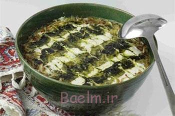 پخت آش قلیه گیلانی,آش قلیه گیلانی