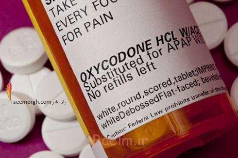 مواد مخدر بر طرف کننده درد(Narcotic Pain Relievers)