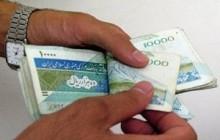 احتمال افزایش 107 هزار تومانی دستمزد 95
