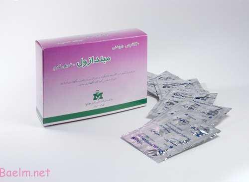 موارد و مقدار مصرف مبندازول Mebendazole