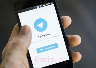 ارسال پیامهای تبلیغاتی در تلگرام, کانالهای تلگرام