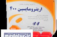 موارد مصرف و عوارض جانبی اریترومایسین Erythromycin ( مهم )