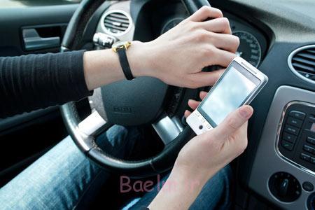 مضرات امواج موبایل,تاثیرات امواج موبایل بر انسان,مضرات استفاده از موبایل در ماشین